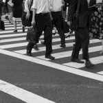 Does your employees' daily commute to work form part of your staff wellbeing strategy?